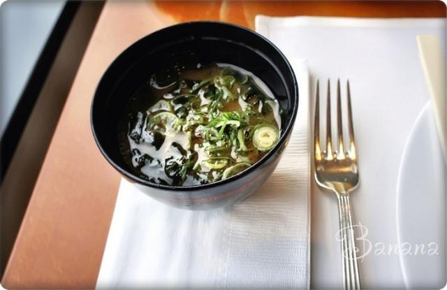 miso soup!